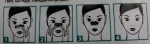 plastry na nos